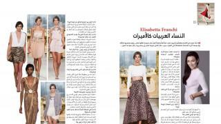 Snob_Magazine_Elisabetta_Franchi